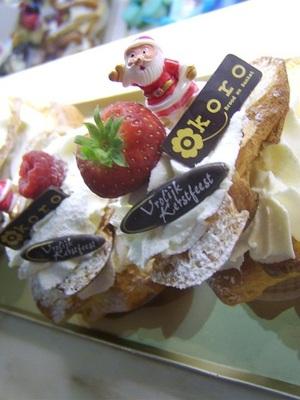 OKORO - Taart op maat